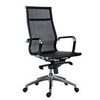 Kancelárkska stolička Eamess