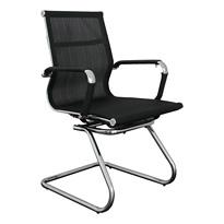 Kancelárska stolička Miess